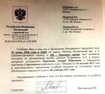Дело Андрея Каратаева освобожденного от 10 лет строго режима по жалобе адвоката Куприянова