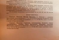 Адвокат Куприянов. Оправдание Виктора Филатова по обвинению в руководстве преступным сообществом - ст. 210 УК РФ. Мещанский суд.