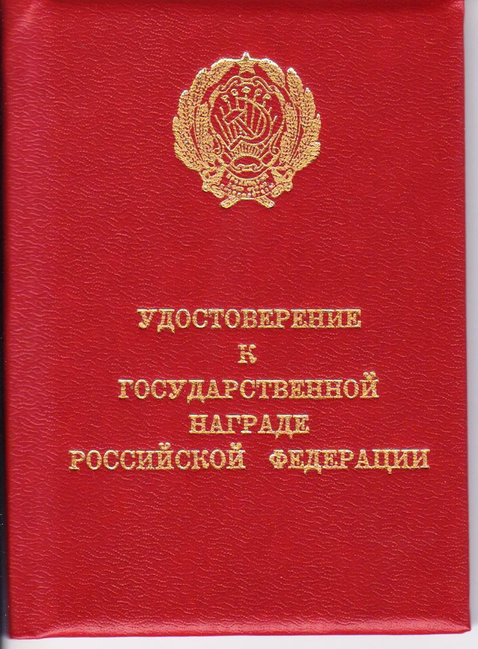 Медаль адвоката Куприянова