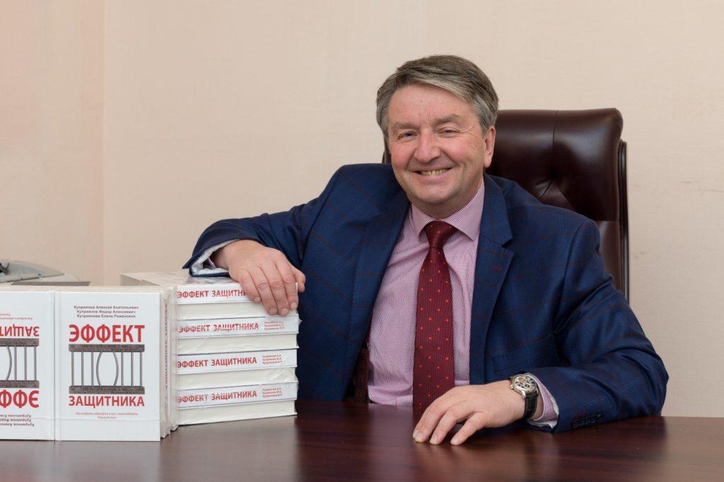 """Куприянов и его книга """"Эффект защитника"""", в соавторстве с сыном и невесткой"""