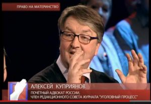 """Мэтр Куприянов в шоу """"Право голоса"""""""