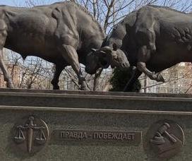 """Скульптура перед Мосгорсудом """"Правда побеждает"""""""