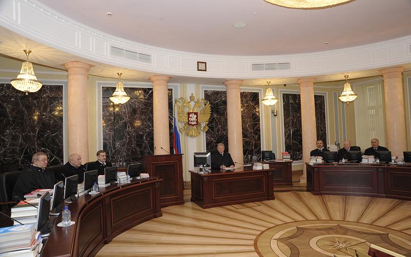 """Президиум Верховного суда. Дело """"белгородских энергетиков"""""""